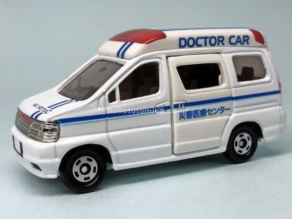 119-3 NISSAN ELGRAND AMBULANCE はるてんのトミカ