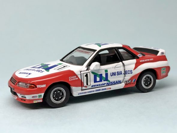 20-6 スカイライン GT-R R32 ユニシアジェックス はるてんのトミカ