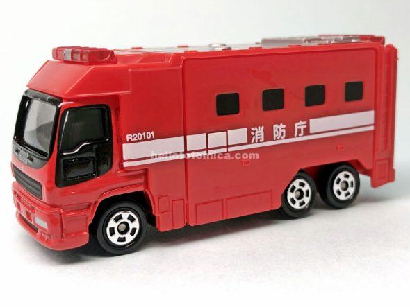 116-3 第5弾 スーパー アンビュランス(消防車タイプ) はるてんのトミカ