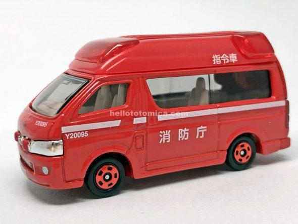 79-4 第1弾 トヨタ ハイメディック(消防指令車) はるてんのトミカ