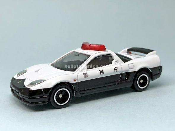 81-3 第2弾 Honda NSX-R はるてんのトミカ
